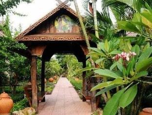 Villa Wanida Garden Resort Pattaya - Garden
