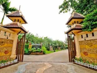 Villa Wanida Garden Resort Pattaya - Exterior