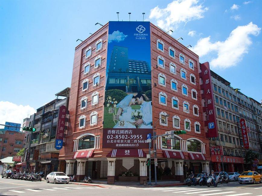 Taiwan Hotel Accommodation Cheap | Exterior