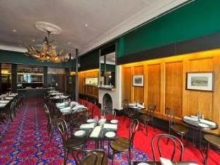 Middle Park Hotel - More photos