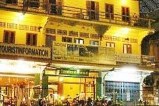 โรงแรมรีสอร์ทSri Trang Hotel โรงแรมในตรัง