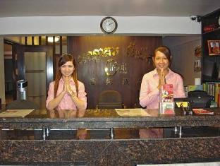 Circuit Hotel - Nana Hotel Phnom Penh - Recepción
