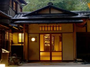 hotel Hakone Suishoen