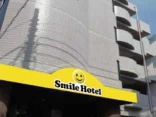 hotel Smile Hotel Asagaya