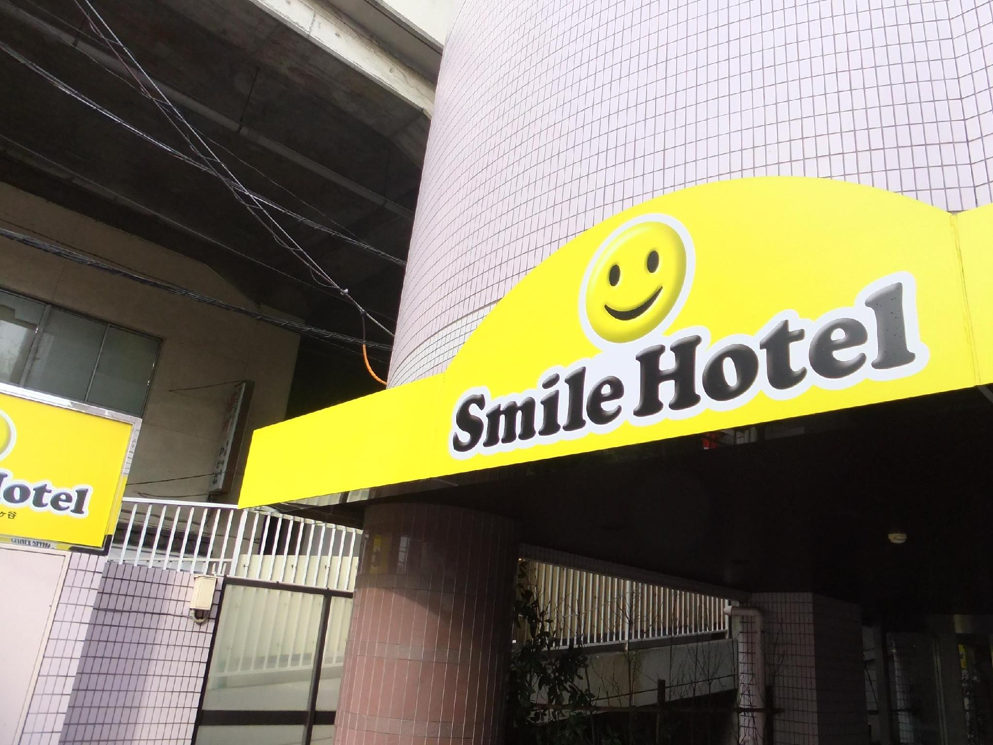 Smile Hotel Asagaya