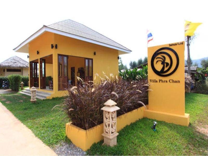 Villa Phra Chan Resort - Chanthaburi