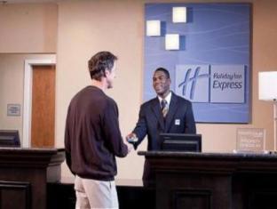 Holiday Inn Express Morton Peoria Area