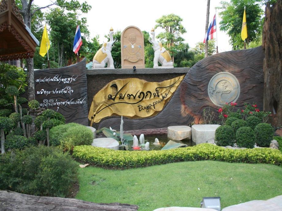 Hotell Piyapruk Resort i , Khao Yai / Nakhonratchasima. Klicka för att läsa mer och skicka bokningsförfrågan
