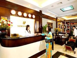 Photo of Hanoi Venus Star Hotel