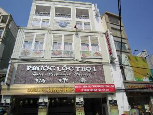 Phuoc Loc Tho Hotel - More photos