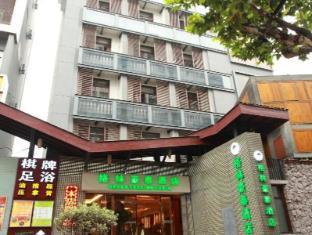 GreenTree Inn Hangzhou West Lake Avenue Hangzhou - Entrance