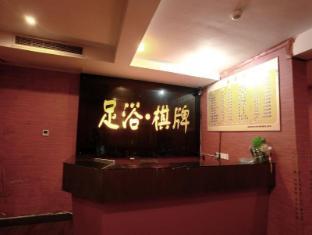 GreenTree Inn Hangzhou West Lake Avenue Hangzhou - Spa
