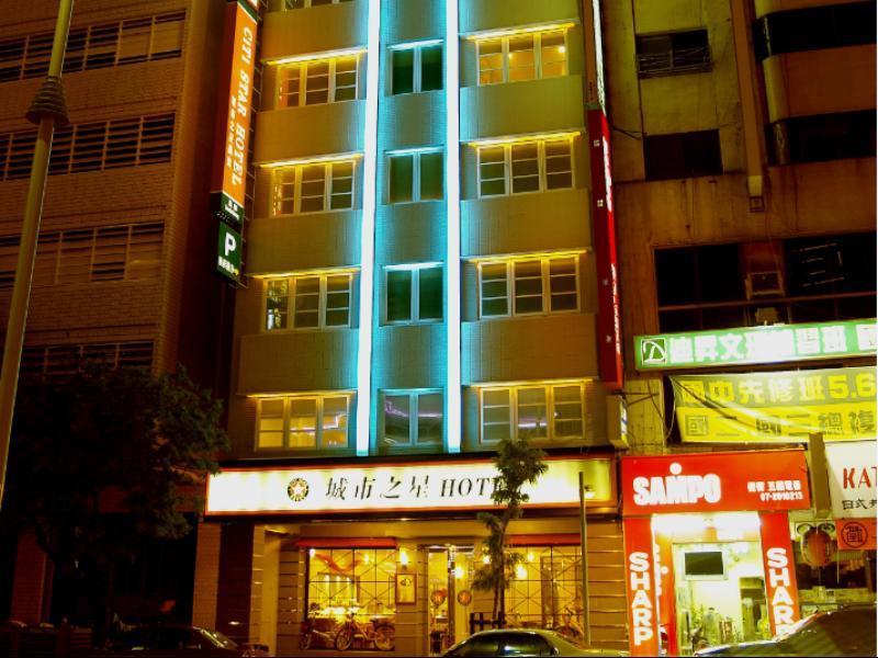 Kindness Hotel Xin Jue Jiang - Kaohsiung  Taiwan