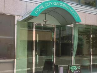 hotel Kobe City Gardens Hotel