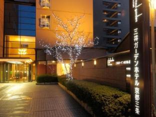 hotel Mitsui Garden Hotel Kyoto Sanjo