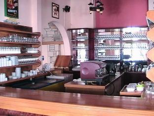 Pantheon Hotel Kos Island - Pub/Lounge