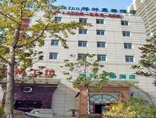 GreenTree Inn Changzhou Times Plaza Business Hotel - Changzhou