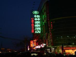 GreenTree Inn Huaian Chuzhou Road - More photos
