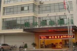 GreenTree Inn Hotel – Nantong Tongzhou Bus Station Express