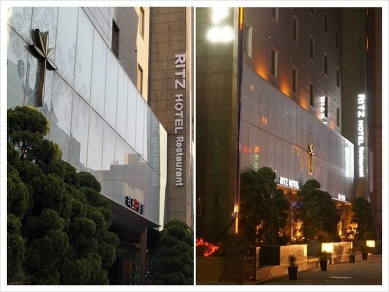 Ritz Seoul Hotel - Hotels and Accommodation in South Korea, Asia
