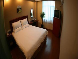 Green Tree Inn Hotel (Jinhua train station) - Room type photo