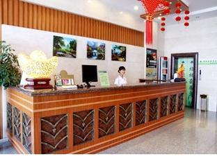 GreenTree Inn Yancheng Station - More photos