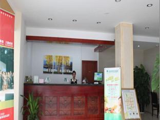 GreenTree Inn Hotel - Yangzhou Wenchang Attic