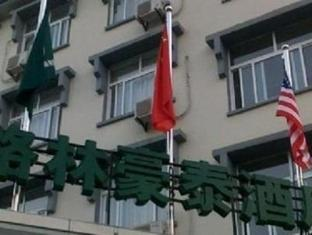 GreenTree Inn Hotel - Yangzhou Wenchang Attic - More photos