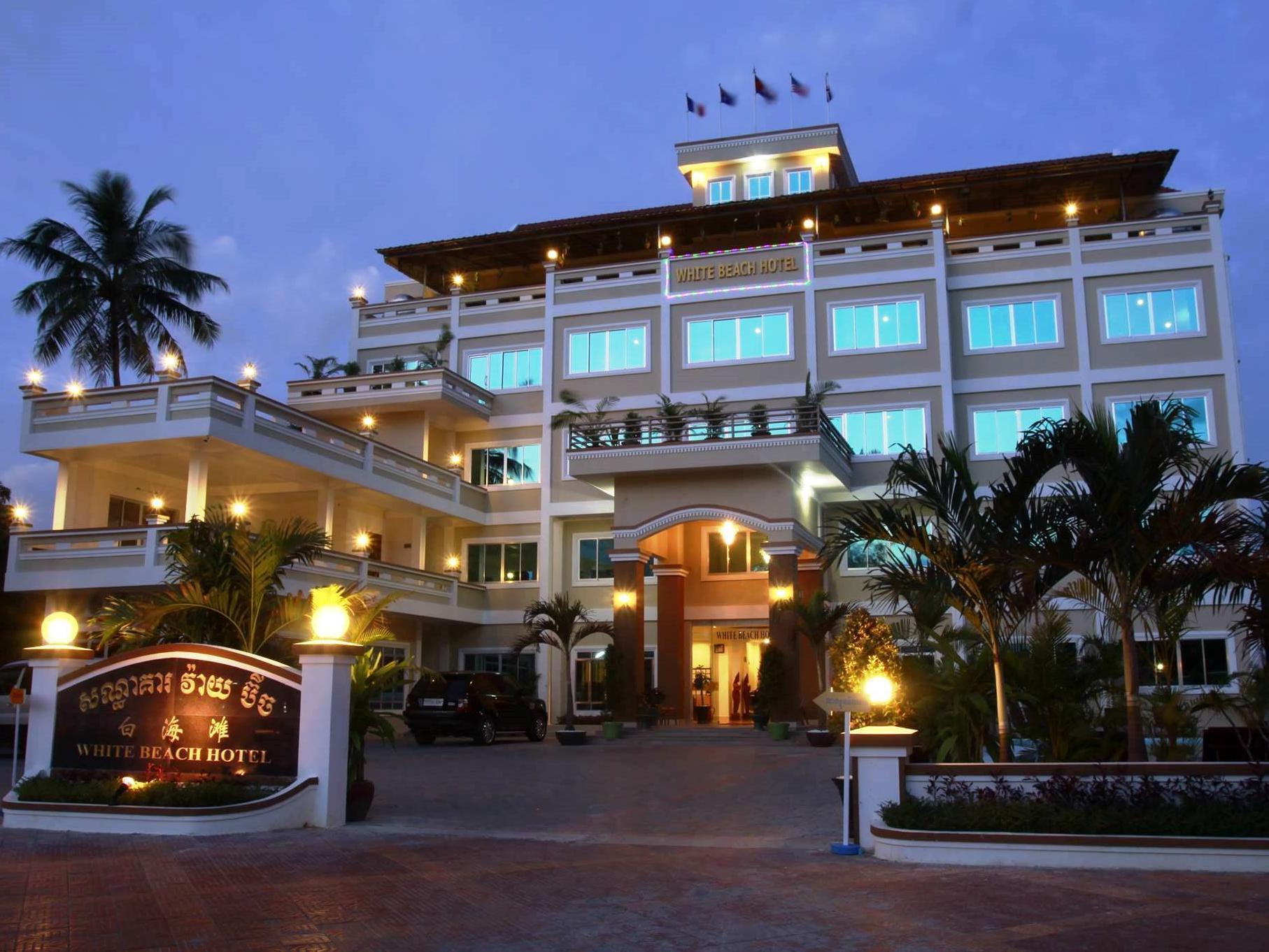 โรงแรมไวท์บีช