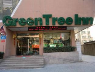 GreenTree Inn Jinan Railway Station