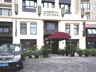 ドゥキシアナ ホテル