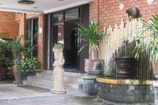 Bifa Antique Boutique Hotel - Hotels and Accommodation in Indonesia, Asia