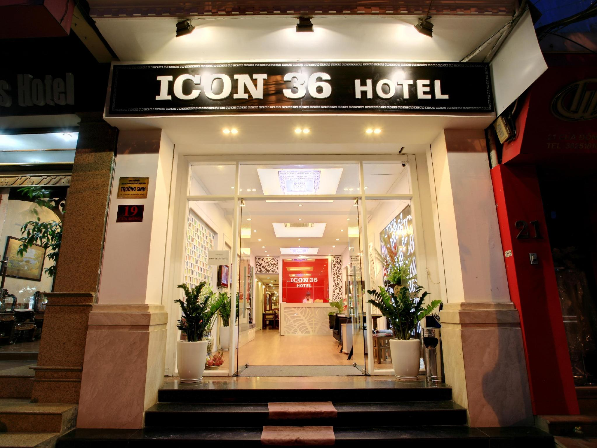 Hotell Dong Thanh Hotel