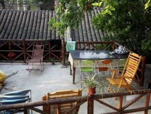 Lianlian Hutong Guest House - More photos