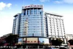Yiwu Fuheng Hotel