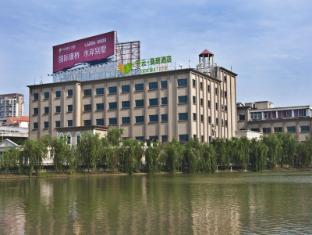 New Century Manju Hotel @SNIEC Shanghai - Exterior