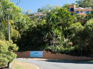Sea Star Apartments Whitsunday Islands - Eingang