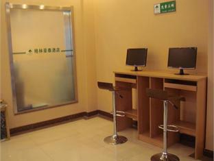 GreenTree Inn Shijiazhuang Taihua Street - More photos