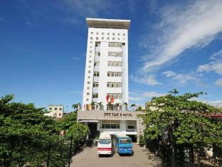 Duy Tan 2 Hotel 迪伊谈2酒店