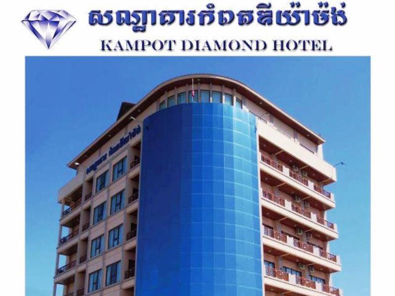 Kampot Diamond Hotel Kampot - Bahagian Luar Hotel