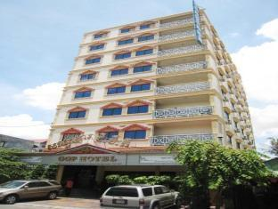 GGP Hotel Phnom Penh - Exterior