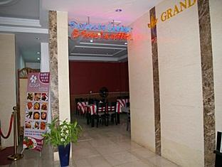 Grand Plaza Hotel Phnom Penh Phnom Penh - Business Center