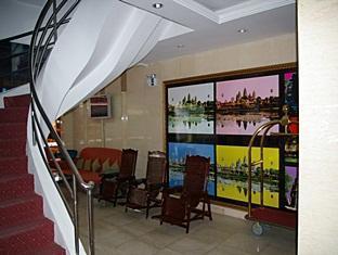 Grand Plaza Hotel Phnom Penh Phnom Penh - Hall