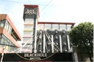 Black Hole Hotel