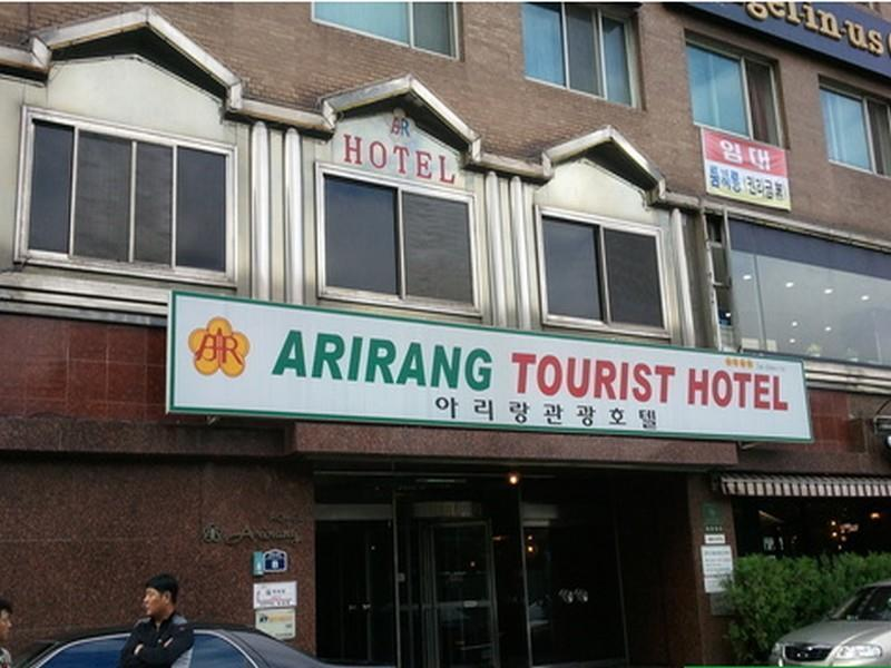 Hotel Arirang Busan - Hotels and Accommodation in South Korea, Asia
