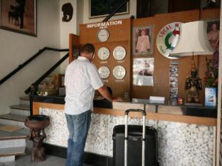 Local Motion Inn Phuket - Reception