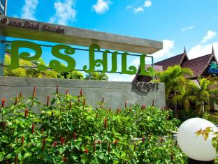 P.S Hill Resort Phuket - Entrance