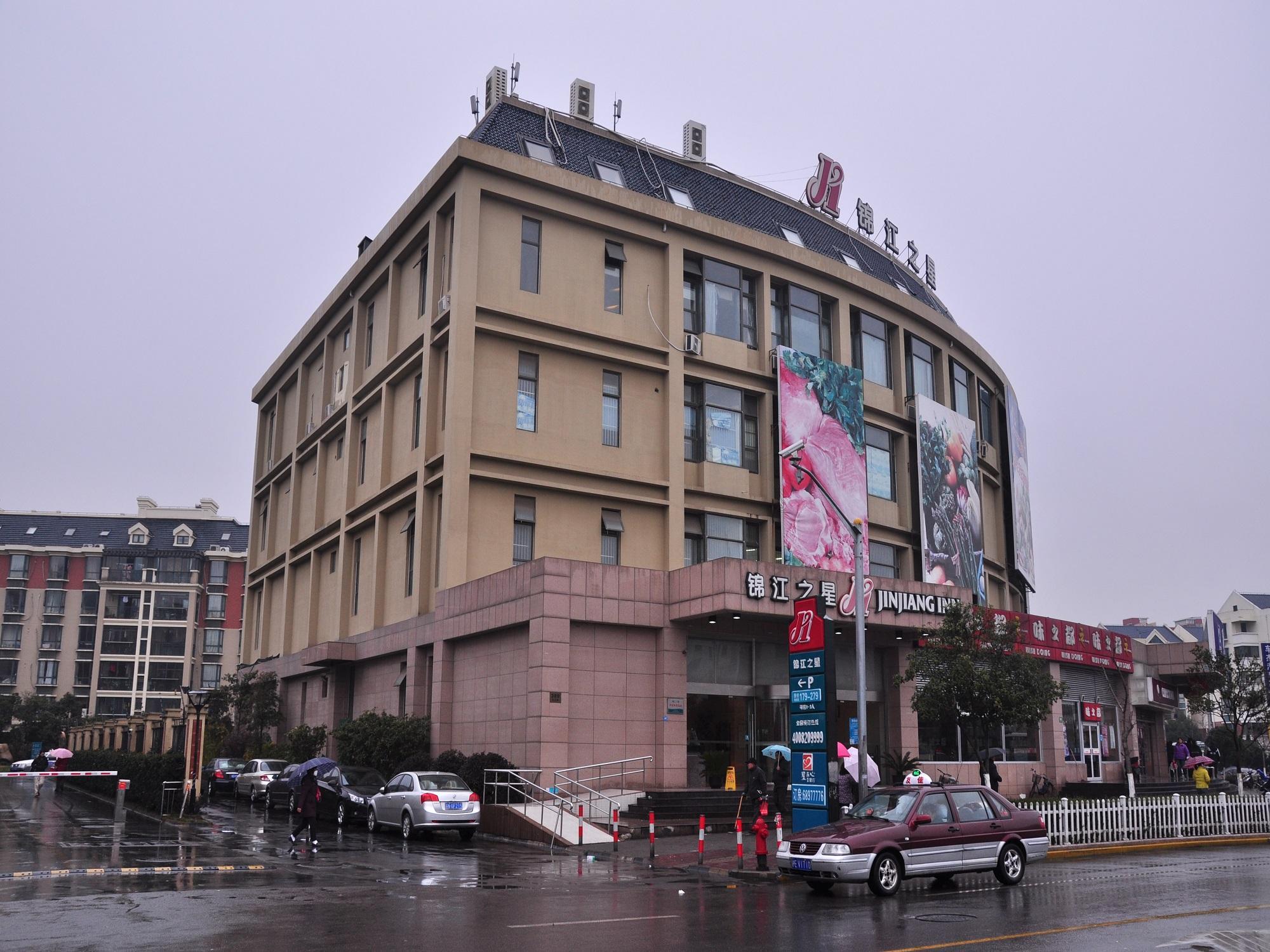Jinjiang Inn Shanghai Gaohang Jujin Rd.