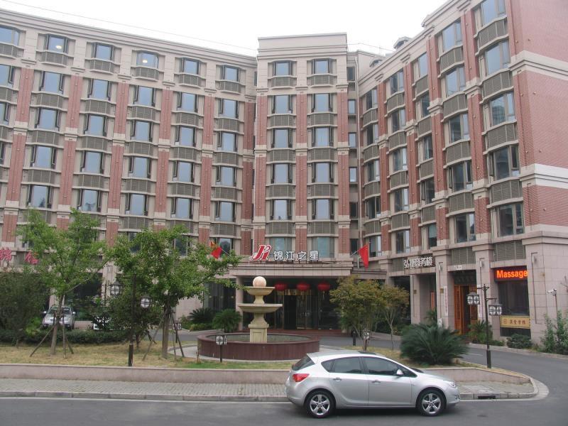 Jinjiang Inn Shanghai Hongqiao Hami Rd