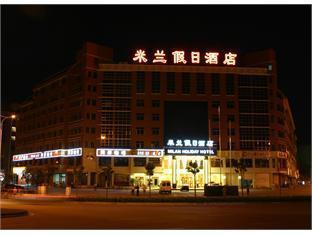 Yiwu Milan Holiday Hotel